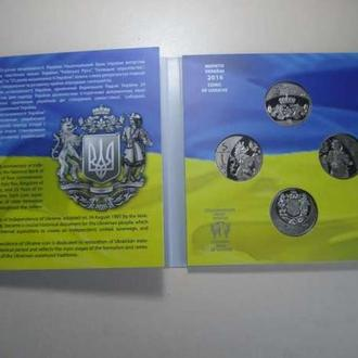 Набор монет 25 лет независимости Украины