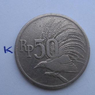 ИНДОНЕЗИЯ, 50 рупий 1971 г. (РАЙСКАЯ ПТИЦА).