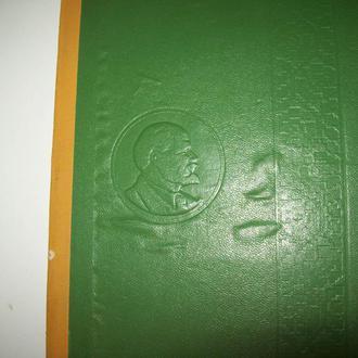 Папка обложка с тиснением профиль Ленина СССР