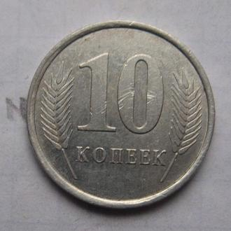 ПМР. 10копеек 2005 года.
