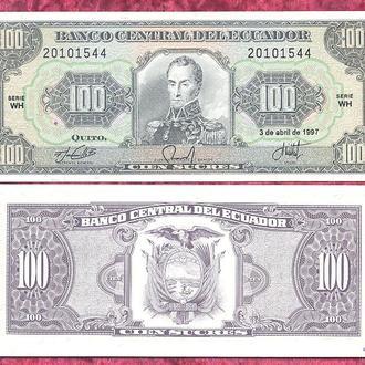 Боны Америка Эквадор 100 сукр 1986-88 г.
