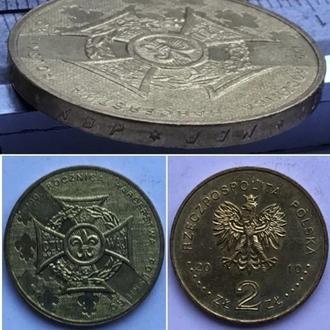 Польша 2 злотых, 2010г. 100 лет Союзу польских харцеров, скаутское движение /  Юбилейные монеты