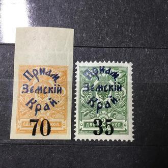 П.З.К.** каталожная стоимость 2х марок 450 Евро