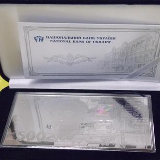 NEW! Серебряная банкнота 500 грн ОБРАЗЦА 2015 г.! 124.4 гр. НОВИНКА НБУ 2017 г. ТИРАЖ ВСЕГО 300 шт.!
