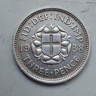 Великобритания. 3 пенса 1938 г. Георг VI. Серебро 500 .Оригинал