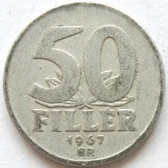 (1) Венгрия 50 филлеров, 1967
