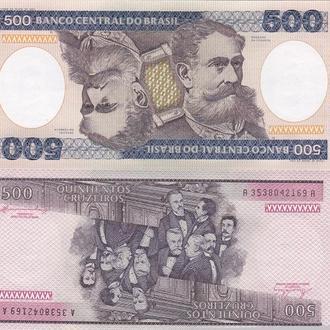 Brazil Бразилия - 500 Cruzeiros two heads 1985  P.200b UNC Javir