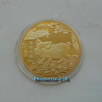 монета Рік Свині Китай 2019 Год Свиньи Кабана сувенір жетон золотиста Східний календар