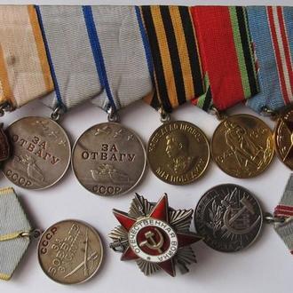 Ордена, медали на одного