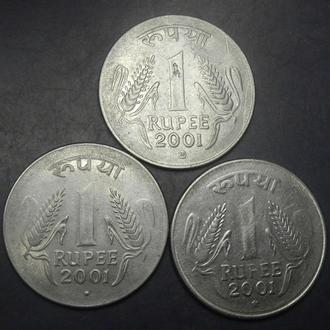 1 рупія Індія 2001 (три різновиди)