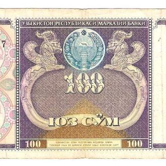 100 Сум 1994г.