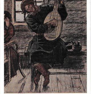 Открытка 1967 Живопись, искусство, В кружале, худ. Васнецов
