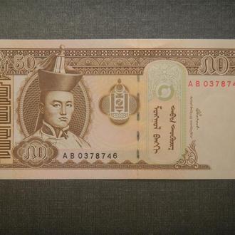 Монголия 50 тугриков 2000 UNC