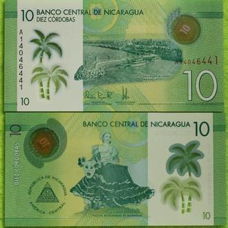 Никарагуа 10 корбода 2014 UNC