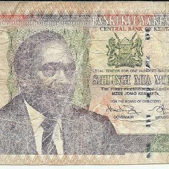 Кения 100 шиллингов 2008г.