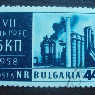 Болгария 1958г. гаш.
