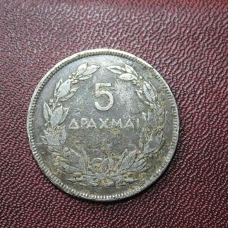Греция, 5 драхм. 1930г.