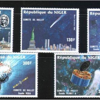 Космос Нигер 1985 г MNH комета Галлея