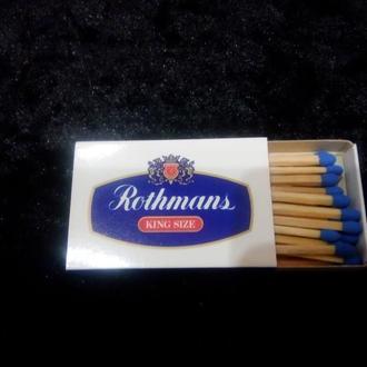 Спички Rothmans.