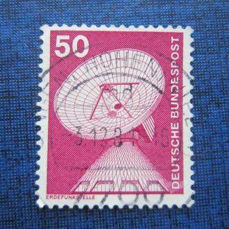 марка ФРГ Германия космос антенна