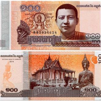 Камбоджа 100 риэль 2014 UNC Прес