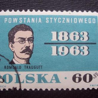 Польша гаш. 1963г.