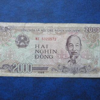 банкнота 2000 донг Вьетнам 1988 №6