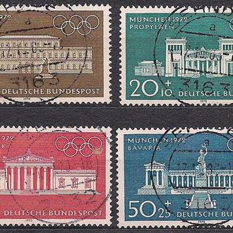 ФРГ, 1970 г., архитектурные объекты к Олимпиаде в Мюнхене
