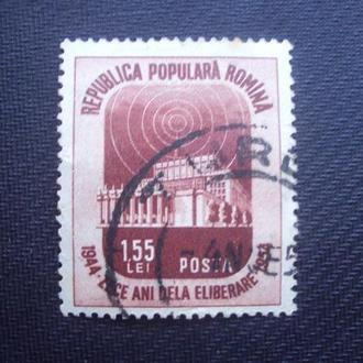 Румыния 1954г.гаш.