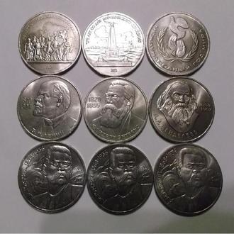 Юбилейные рубли СССР  9 штук