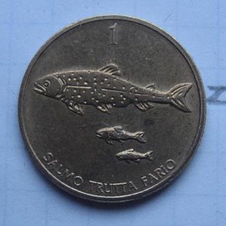 СЛОВЕНИЯ, 1 толар 1996 г. (ЛОСОСЬ).