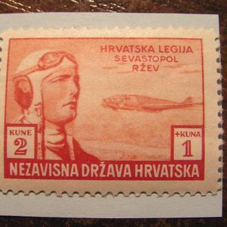 Україна Украина 1943 ХОРВАТІЯ Хорватия Mi 108 *MLH АВИА Азов Крим Сталінград Азовське море АВІА AVIA