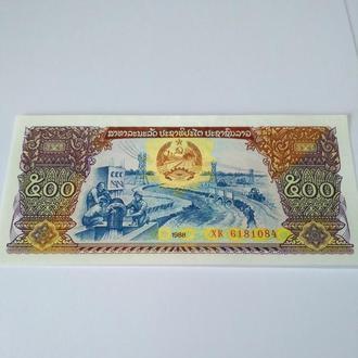 Лаос, 500 кип, 1988 лот 2, Пресс, unc