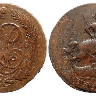 1 копейка 1758 года №3878