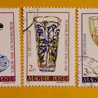 Венгрия 1983г  53-й день почтовой марки