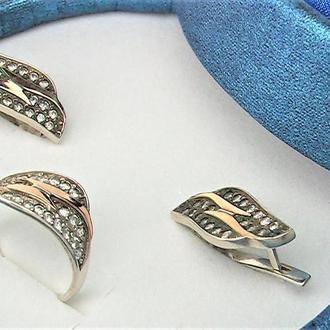 Набор серьги кольцо перстень размер 16,5 серебро 875 проба 5,92 гр. покрытие золото 375 проба