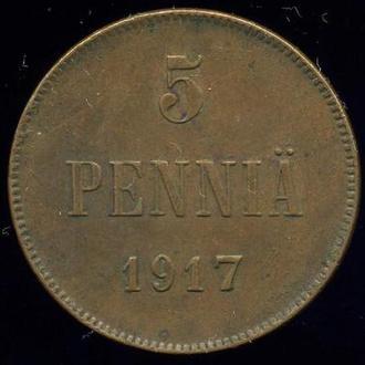 5 пенни / PENNIA 1917. Русская Финляндия. Орел без корон. Сохран