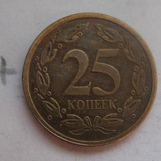 ПРИДНЕСТРОВСКАЯ МОЛДАВСКАЯ РЕСПУБЛИКА 25 копеек 2005 г.