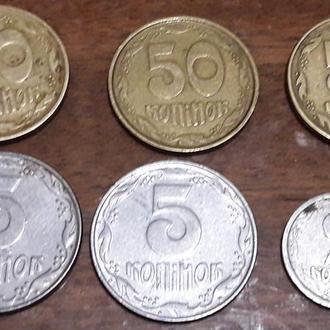 50коп×1шт 1994 г 2 шт 50 коп 1992 5коп 2шт 1992 2коп 1993