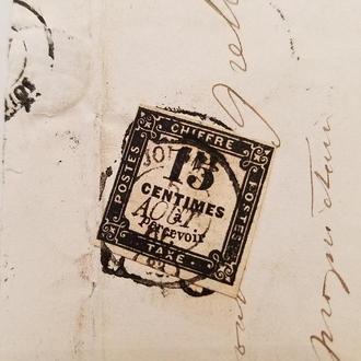 Старая доплатная почтовая марка Франция 1970 год + документ. Редкая!
