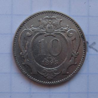 АВСТРО-ВЕНГРИЯ 10 филлеров 1895 года.