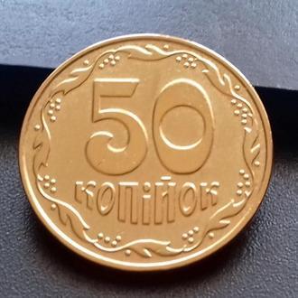 MN Украина 50 копеек 2001 г., РЕДКИЕ!