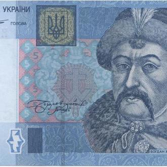 Україна_ 5 гривень 2011 року Арбузов UNC НЖ