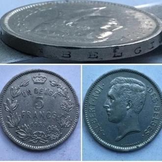 Бельгия 5 франков, 1933г. Надпись на французском - 'ALBERT ROI DES BELGES' / Никель