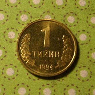 Узбекистан 1 тийин 1994 год монета !