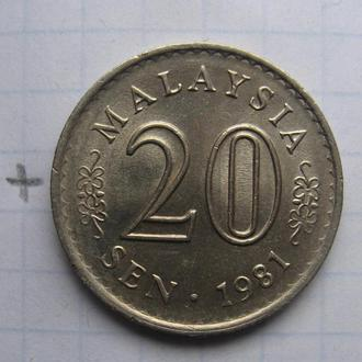 МАЛАЙЗИЯ, 20 сен 1981 года (СОСТОЯНИЕ).