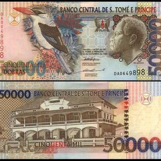 САН ТОМЕ и ПРИНСИПИ 50000 добра 1996г. UNC