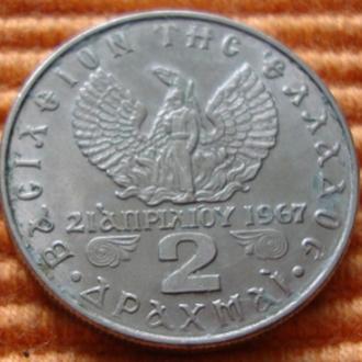 Греция 2 драхмы - 1973