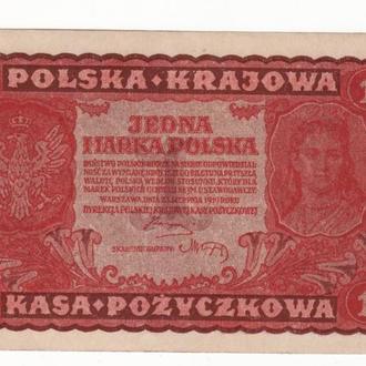 Польша 1 марка 1919, 1-я серия с №. Сохран!! были в ходу на территории Украины