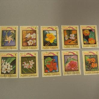 марка серия Куба 1983 флора цветы лот 10 шт гаш №1462